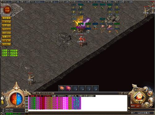 传奇游戏当中在团队战当中击败对手主要方式.png